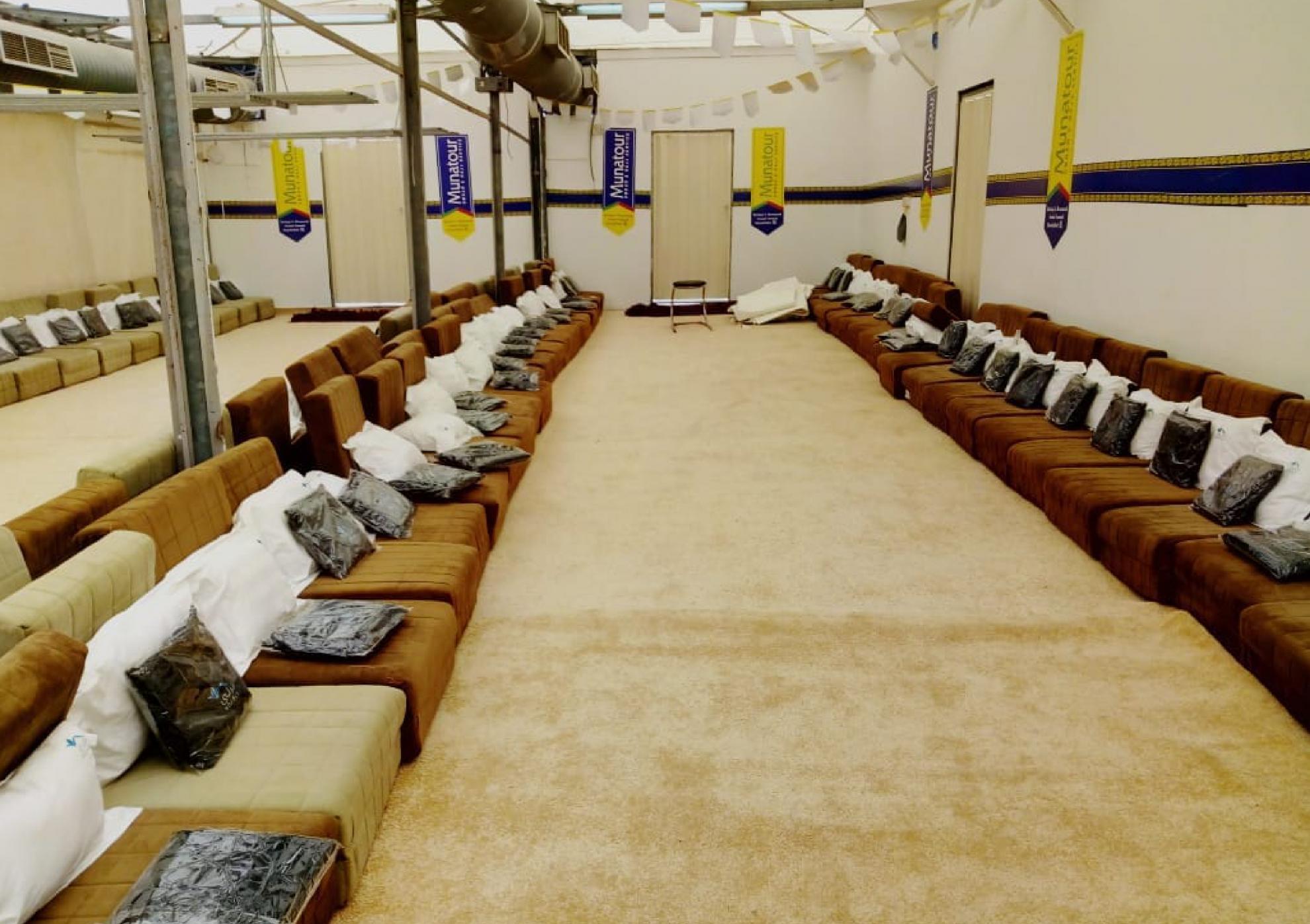 Haji Khusus Vip Plus Munatour Travel Sunnah Haji Dan Umrah